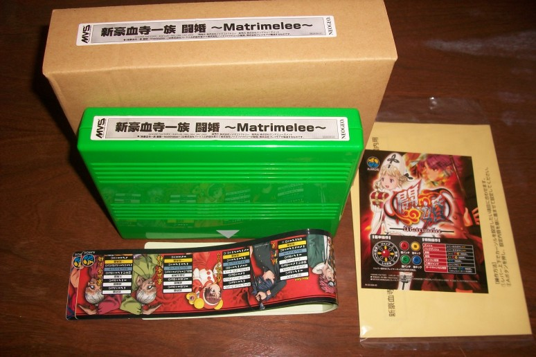 8. Matrimelee Kit