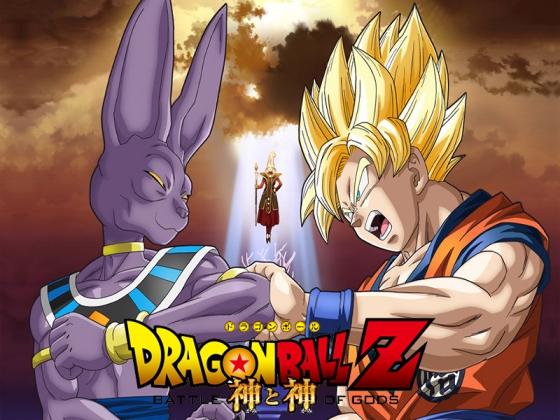 dragon-ball-z-battle-of-gods-a-batalha-dos-deuses-cinemas-brasileiros-confirmado-brasil-brazil-2