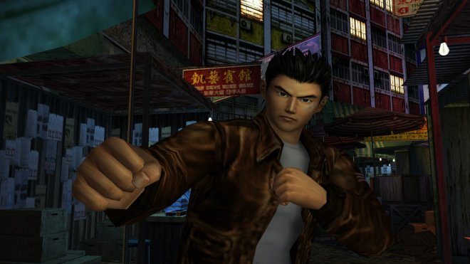 Shenmue2