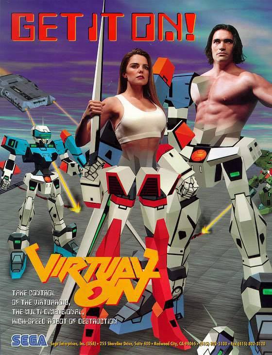 virtualon3